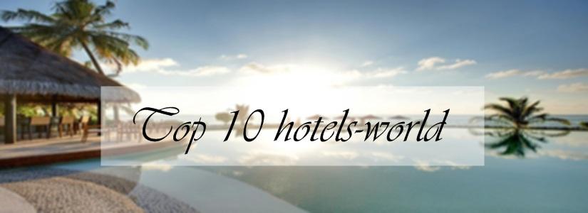 მსოფლიოს საუკეთესო სასტუმროები- Tripadvisor-ის კვლევა