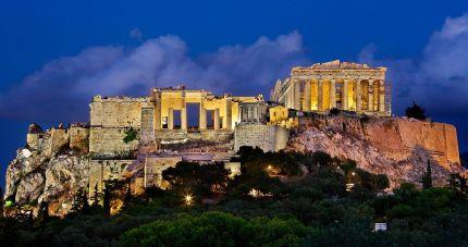 ანტიკური საბერძნეთი 31.01.20-07.02.20